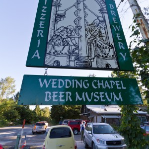 North-Fork-Brewery-100730-184719-9737