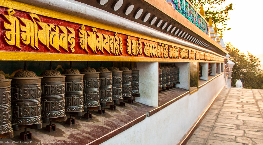 Prayer Wheel Wall